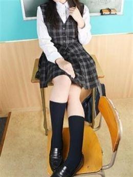 巴なぎ | 熊本ハレンチ女学園 - 熊本市近郊風俗