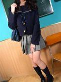 芹沢あかね|放課後クラブ(熊本ハレ系)でおすすめの女の子