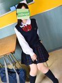 丘りな|放課後クラブ(熊本ハレ系)でおすすめの女の子