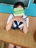 小鳥遊らら|放課後クラブ(熊本ハレ系)でおすすめの女の子