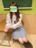 大西のぞみ 放課後クラブ(熊本ハレ系)でおすすめの女の子