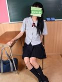 姫宮いぶ 放課後クラブ(熊本ハレ系)でおすすめの女の子
