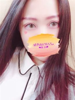 るきあ | コアクマックス難波店 - 新大阪風俗