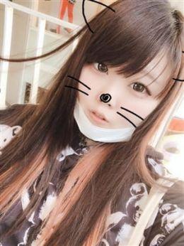 しゅな | コアクマックス難波店 - 新大阪風俗