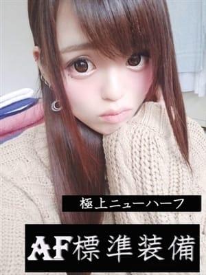 夢夢~むむ~ むきたまご 難波店 - 新大阪風俗