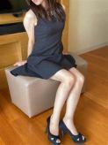 みわこ 神戸人妻援護会でおすすめの女の子