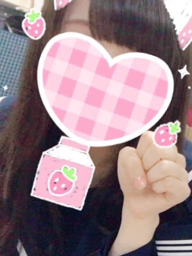 「こんにちわ」11/21(水) 17:45 | みずほの写メ・風俗動画
