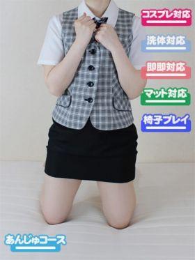 こゆき|北九州・小倉風俗で今すぐ遊べる女の子