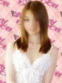 水澤 ルイ|BABY DOLL -ベビードール-でおすすめの女の子