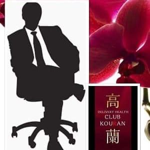 高蘭スタッフ【熟女ならではの魅力をお届け】 | クラブ高蘭(松山)