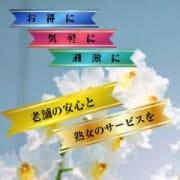 「お手軽に!お得に!遊んでください!!」07/16(月) 21:54 | クラブ高蘭のお得なニュース