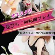 「松山初!花びら2回転&二人ともが即プレイ」07/16(月) 19:59 | クラブ高蘭のお得なニュース