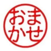 「女の子選びをお店に完全おまかせ¥7,900~」02/16(土) 23:07 | クラブ高蘭のお得なニュース
