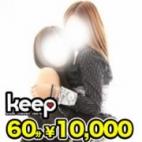 新人なお★未経験★|Keep - 仙台風俗