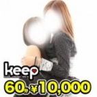 体験2/14あい★未経験★|Keep - 仙台風俗