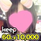 せな★清純系★|Keep - 仙台風俗
