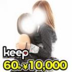 るみ★業界初チャレンジ|Keep - 仙台風俗