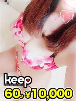 えみり★メルヘン少女★|Keepでおすすめの女の子