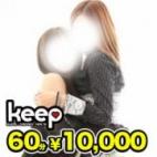 まりな★未経験★|Keep - 仙台風俗