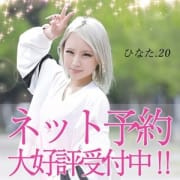 「ネット予約大好評受付中!!」07/24(土) 20:01   クリスタル京都 南町のお得なニュース