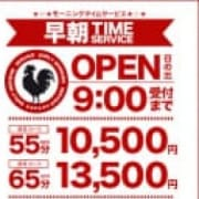 「おはよう痴漢 早朝タイムサービス!」05/25(金) 07:01 | みつらん鉄道のお得なニュース