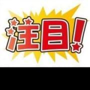 「☆当店が安心して遊べる本当の理由☆」08/15(水) 19:32 | みつらん鉄道のお得なニュース