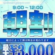 「 お昼12時までのお遊びでお得な朝割!!!」10/23(火) 10:58   玉乱堂のお得なニュース
