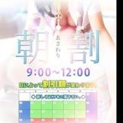 「お昼12時までのお遊びでお得な朝割!!!」12/16(日) 23:56   玉乱堂のお得なニュース
