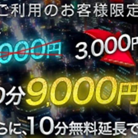「■京都市内のビジネスホテルをご利用なら」12/11(月) 21:00 | 京の秘め事のお得なニュース