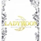 みき|LADYMOON - 大久保・新大久保風俗
