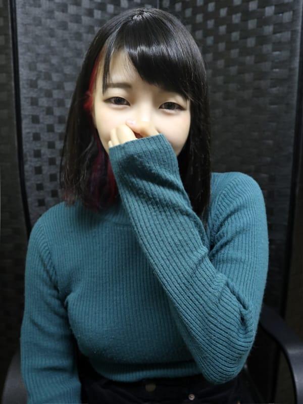 なぎ【12/11 体験入店】