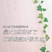 「新規割2019スタート!」01/22(火) 21:44 | 大人の遊園地のお得なニュース