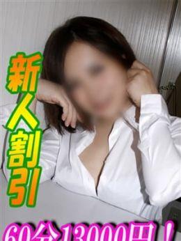 前田ゆかり | VIP信用金娘(ミクシーグループ) - 札幌・すすきの風俗