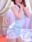 いろは【きめ細かな柔肌の二十歳】|La-qoo 金沢店でおすすめの女の子