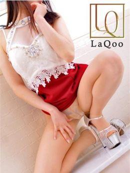 おとは【純白・清純癒し系 】   La-qoo 富山店 - 富山市近郊風俗