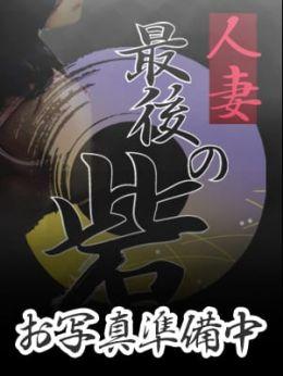 大島 | 最後の砦 錦糸町店 - 錦糸町風俗