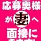 丸妻汁 錦糸町店の速報写真