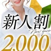 「新人割引 最大で2,000円割引します。」07/28(水) 23:00   丸妻汁 錦糸町店のお得なニュース
