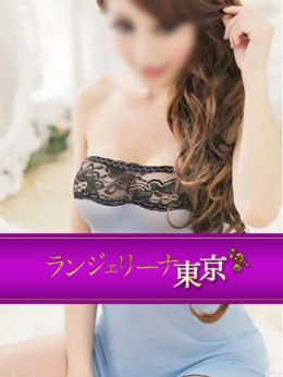 川村 ゆい | 淫乱デリヘル ランジェリーナ東京 - 日暮里・西日暮里風俗