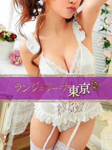 矢田 かな|淫乱デリヘル ランジェリーナ東京 - 日暮里・西日暮里風俗