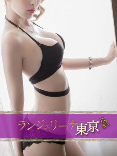 安西 ねね|淫乱デリヘル ランジェリーナ東京 - 日暮里・西日暮里風俗