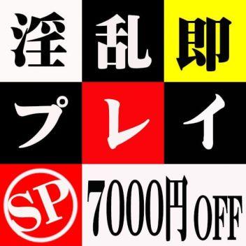 ランジェリーナ東京  | 淫乱デリヘル ランジェリーナ東京 - 小岩・新小岩・葛西風俗