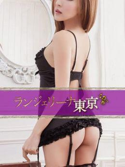 篠原 のん  | 淫乱デリヘル ランジェリーナ東京 - 小岩・新小岩・葛西風俗