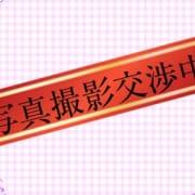 「新人さん情報!! はるちゃん☆」11/23(金) 22:12 | るーずそっくすのお得なニュース