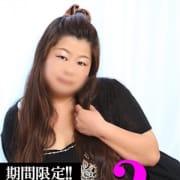 ようこ|一宮稲沢小牧ちゃんこ - 尾張風俗