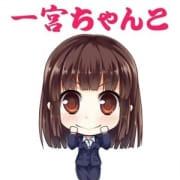 事務員さん|一宮稲沢小牧ちゃんこ - 尾張風俗