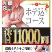 休日★ホテ込60分11,000円|一宮稲沢小牧ちゃんこ - 尾張風俗