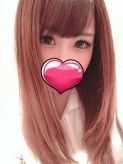 かのん☆超敏感Gパイ美女|ラブチャンス佐世保店でおすすめの女の子