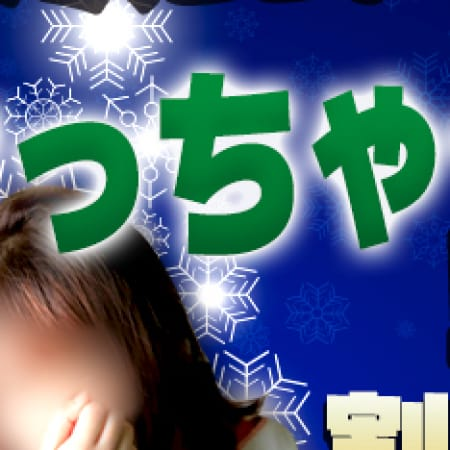 「駅ちか限定!キャンペーン♪」12/16(土) 10:28 | ラブチャンス佐世保店のお得なニュース