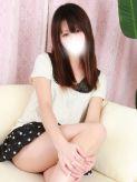 なおみ|東京ラブエッセンスでおすすめの女の子